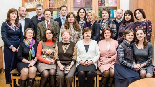Кафедра української мови та прикладної лінгвістики